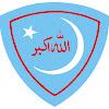 Islami Jamiat -e- Talaba Pakistan
