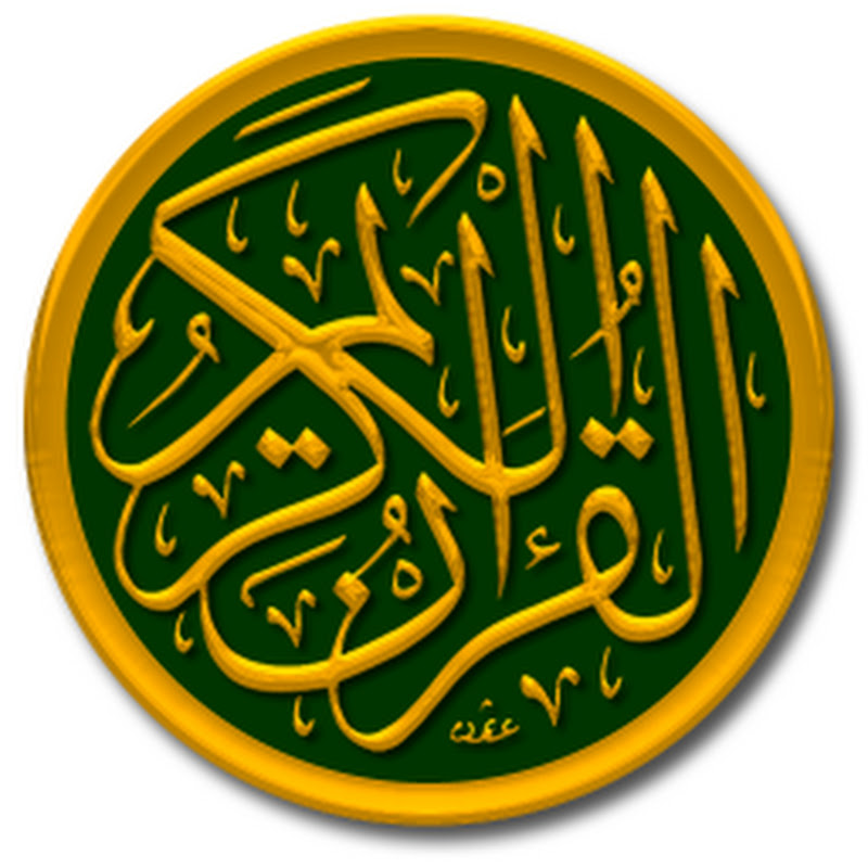 33 x Rabbi Zidni Ilma – Verse for Increase In Knowledge (Surah Taha