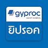 Gyproc Thailand Channel