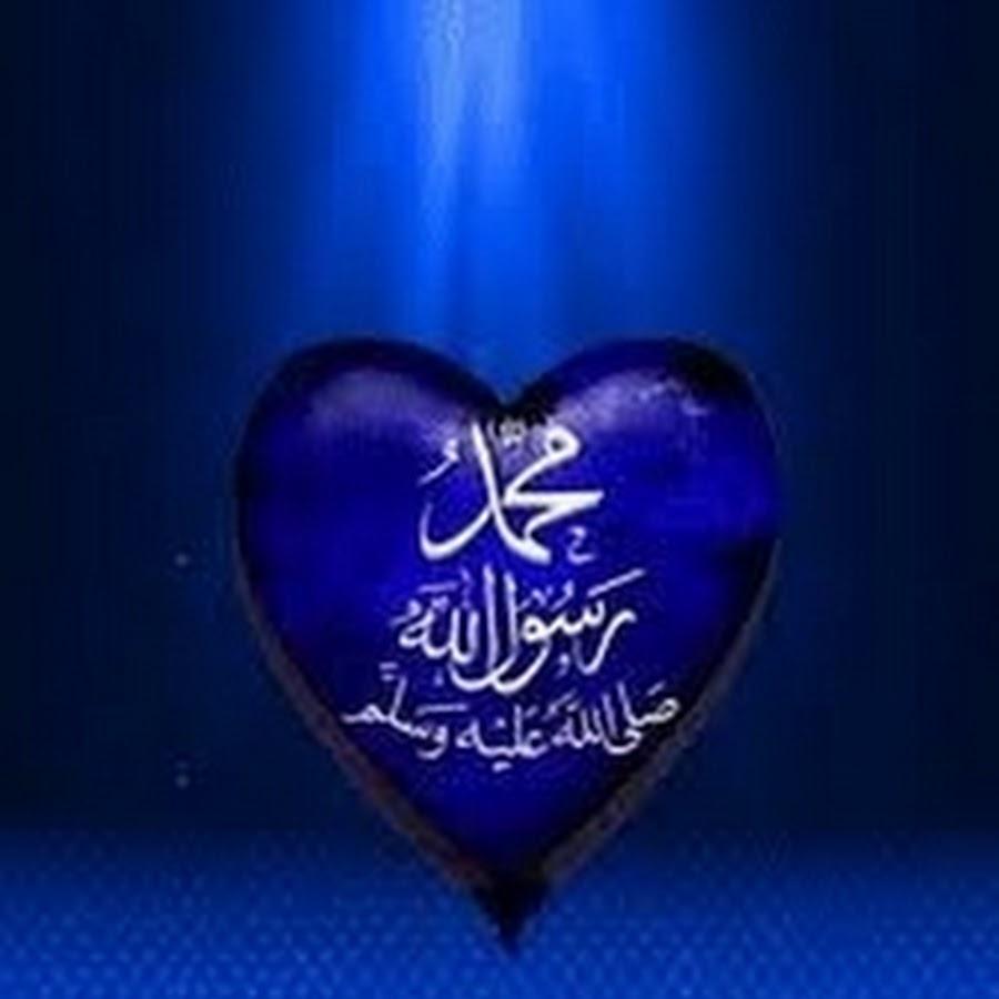 Блестящие картинки с надписью аллах