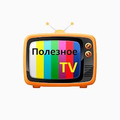 Cколько зарабатывают Poleznoe TV