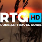 Russian Travel Guide TV HD