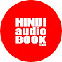 Hindi Audio Book