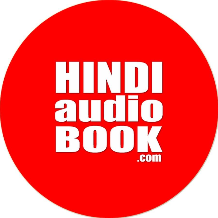 Hindi Audio Book - YouTube