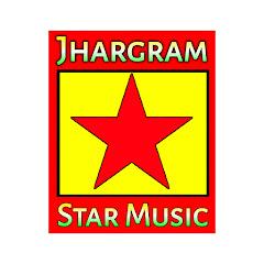 Jhargram Star Music