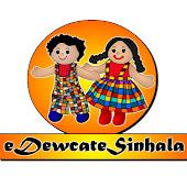Sinhala Kids Stories & Rhymes Channel Videos