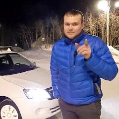 Яковлев Миша