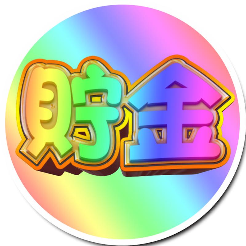 パチンコYouTuber組合全日本