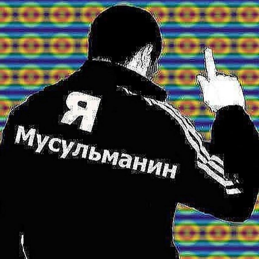 Узбекские картинки с надписями