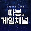 DDaBongTV