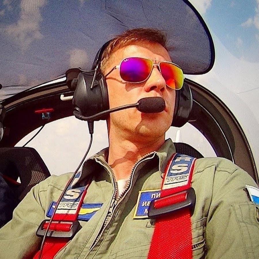 Смешной пилот картинки