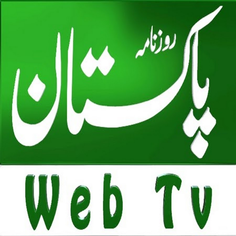Daily Pakistan Web TV - YouTube