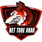 NET TUBE ARAB