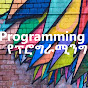 Programming Training (programming-training)