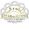 Pompes funebres musulmanes kitab wa sunna