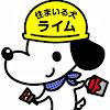 【シンライズ】 リフォーム情報館