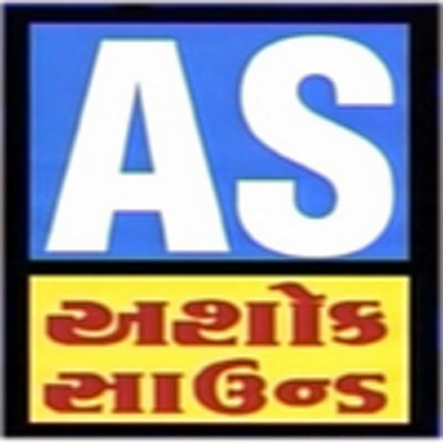 Gujarati kön video