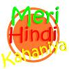 Meri Hindi Kahaniya-Moral Stories For Kids
