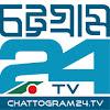 CHATTOGRAM 24