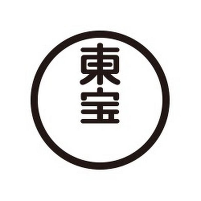 東宝MOVIEチャンネル