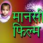 Amar Deep Hapur