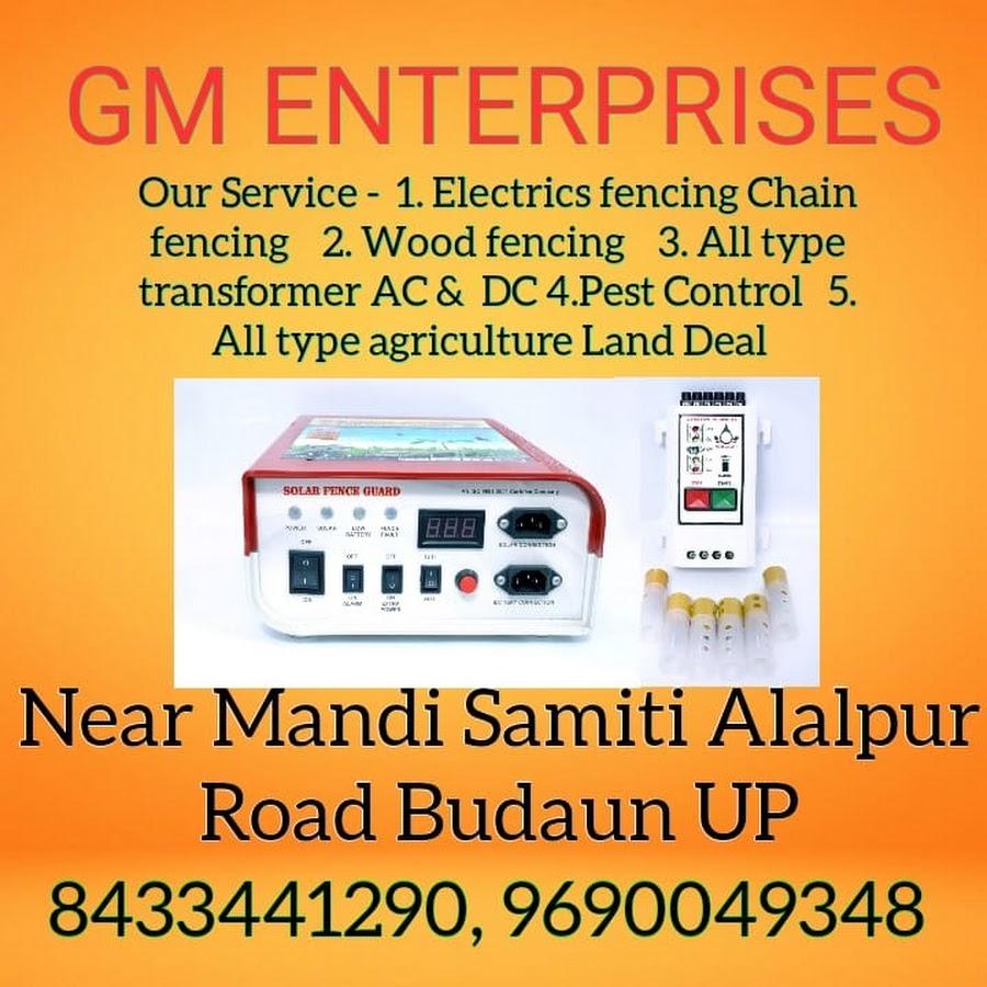 Cheap Agriculture Land Uttar Pradesh - YouTube