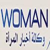 وكالة أخبار المرأة