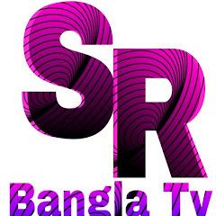 SR Bangla TV