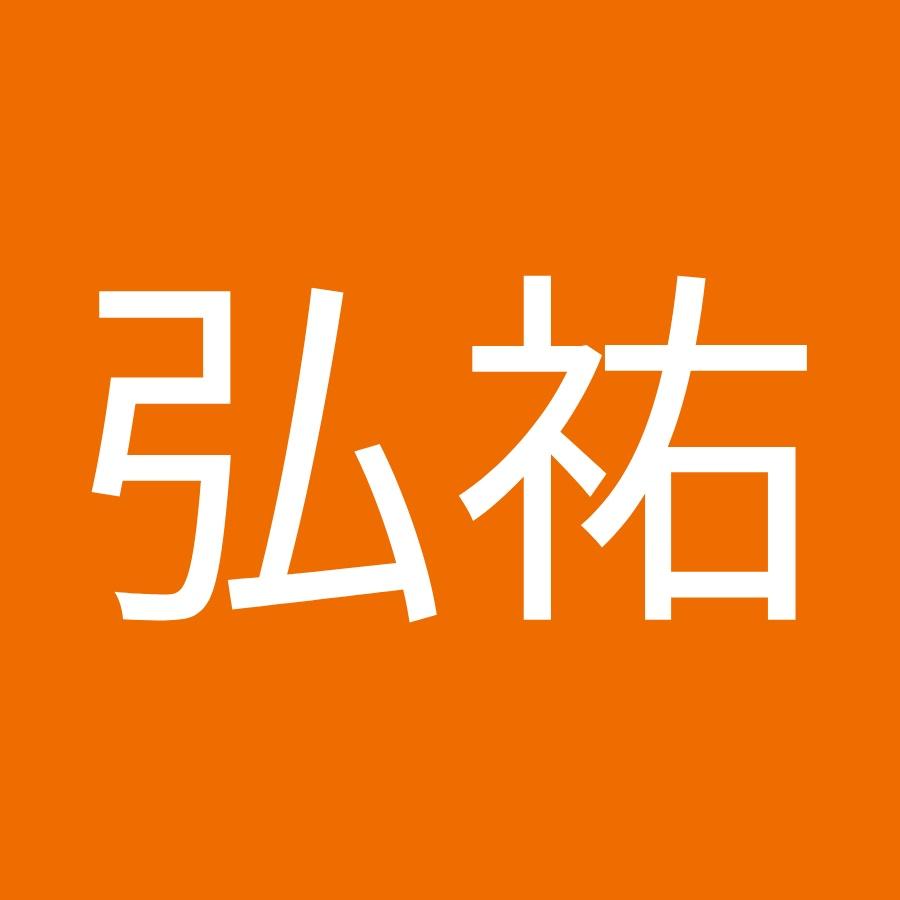 大西弘祐 - YouTube