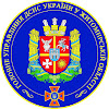 Управління ДСНС України у Житомирській області