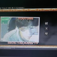 seoktae kang TV