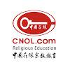 CNOL中国在线佛陀教育