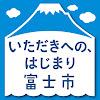 ShizuokaFujiCity