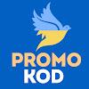 Promokod.com.ua