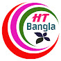 Healingtouch Bangla