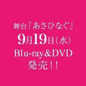 あさひなぐ乃木坂46 YouTube