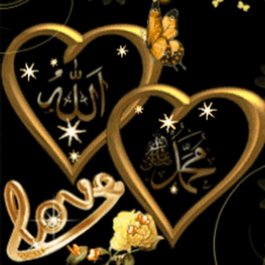 Открытки, арабские открытки про любовь