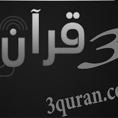 majid saeed