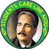 MBK Student Care Line AIOU