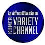 Khmer Variety Channel