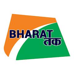 Bharat Tak Net Worth