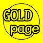 GOLD page