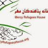 Mercy Refugees House