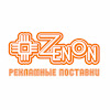 Zenon video
