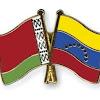 Embajada de Belarús en Venezuela - Посольство Беларуси в Венесуэле