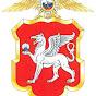 МВД Республики Крым