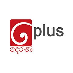 Derana Plus Net Worth