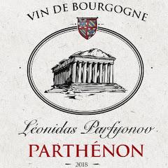 Parfenon