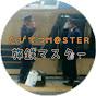 旅鉄マスターチャンネル JAPAN