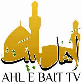 Ahle Bait